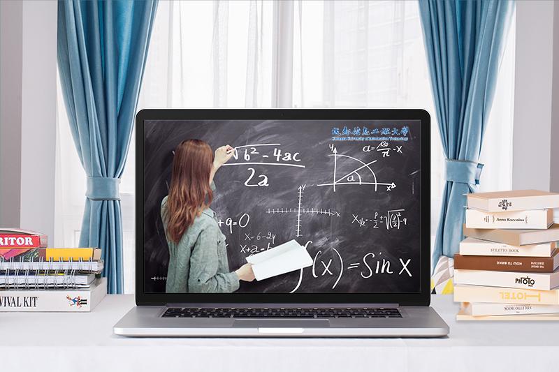 成都信息工程大学专科、本科、专升本线上教学,网络学习